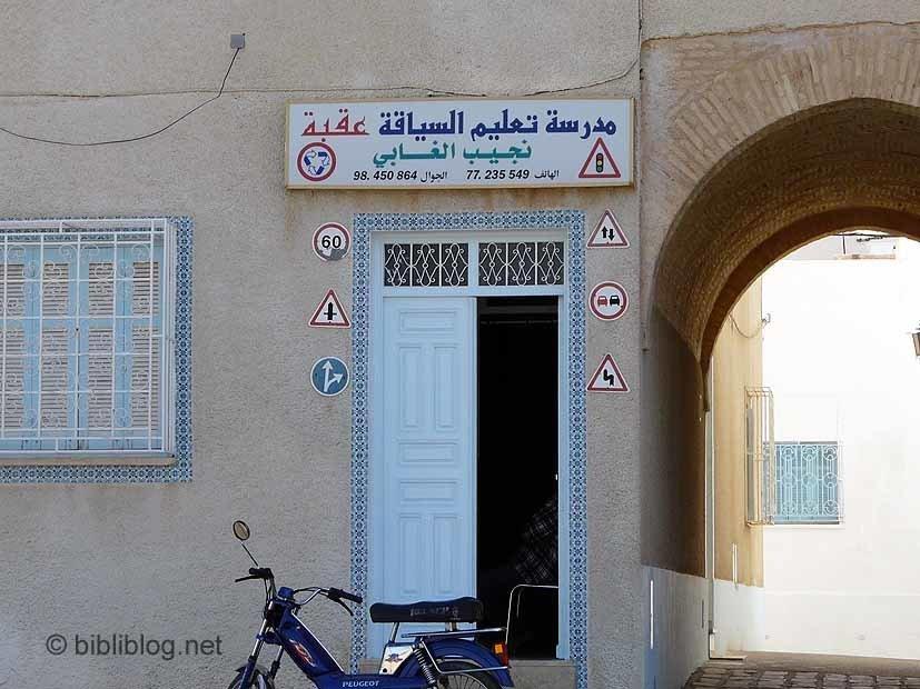Tunisie-auto-ecole