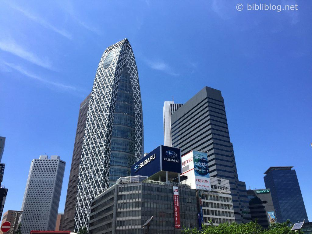 shinjuku-buildings