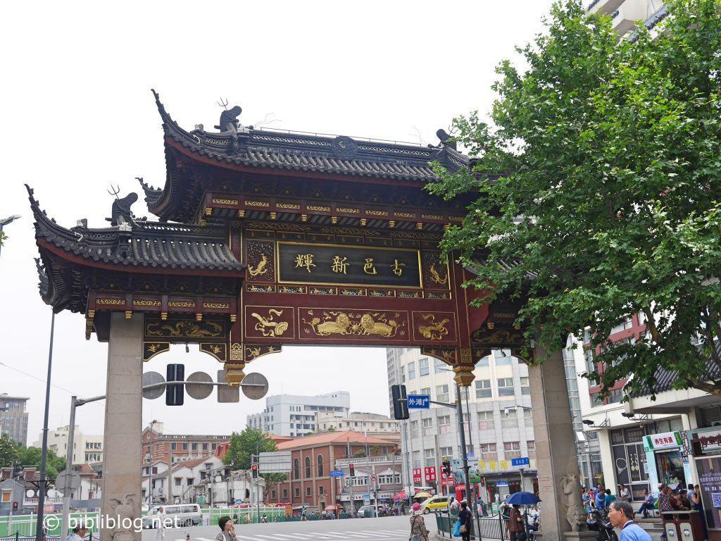 vieux-shanghai-porte