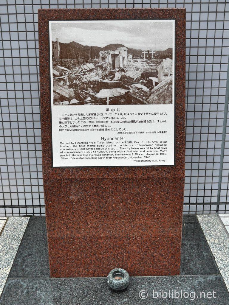hypocentre-hiroshima