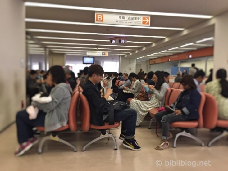 salle-attente-bureau-immigration-japon