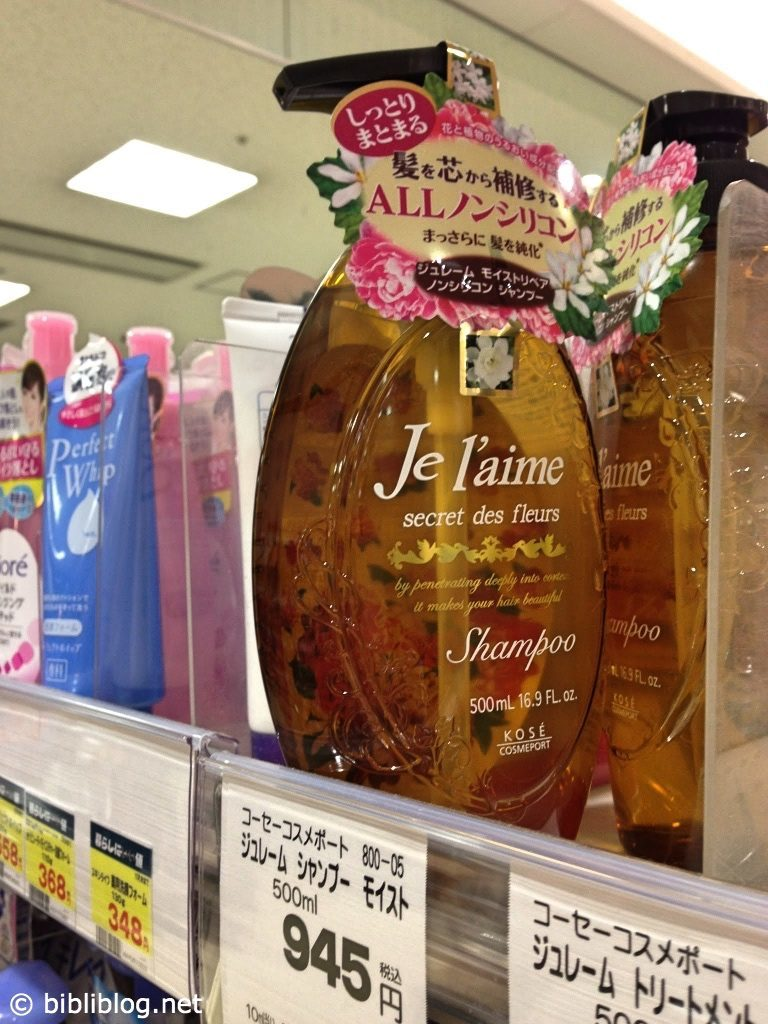 shampoing-tokyo