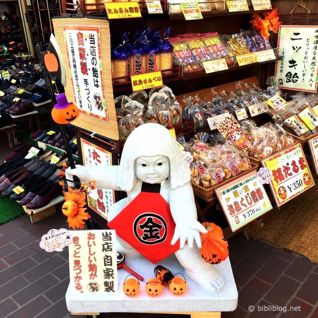halloween-deco-tokyo