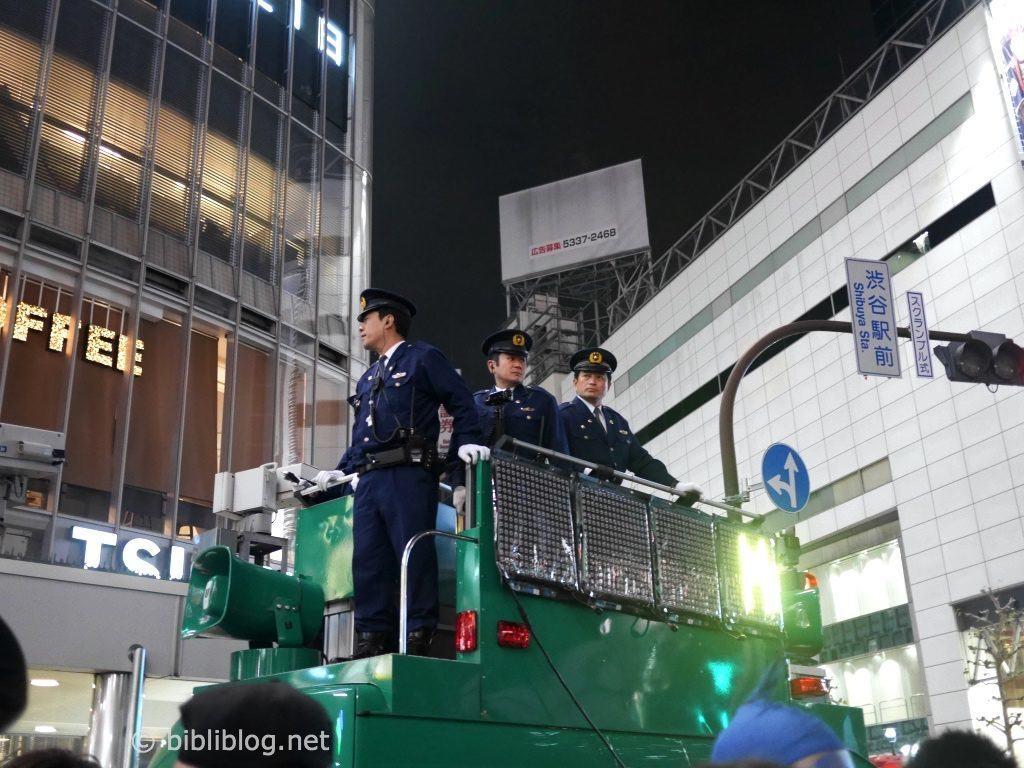 police-shibuya