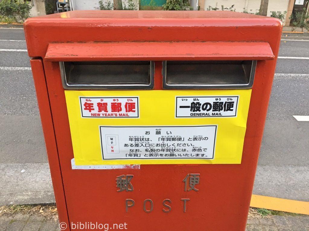 boite-lettre-japon-fetes