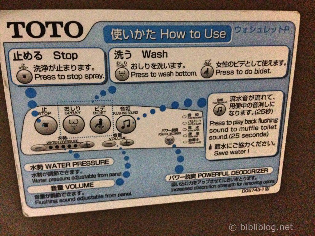notice-toilette