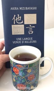 mizubayashi-langue-ailleurs
