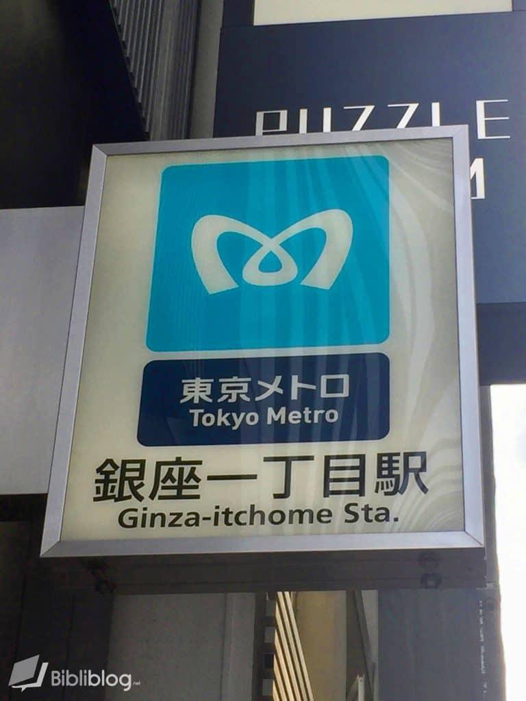 Metro-tokyo-signaletique