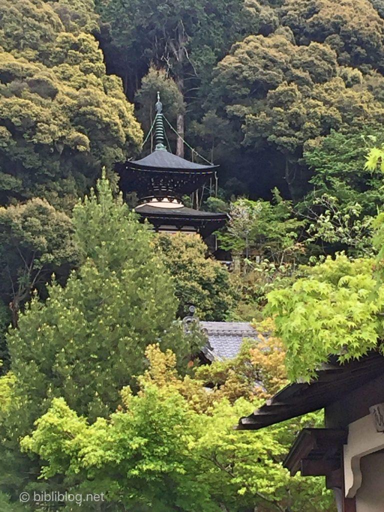 eikando-pagode