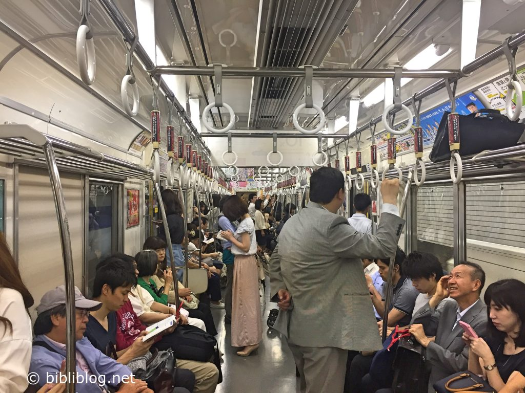 interieur-metro-tokyo