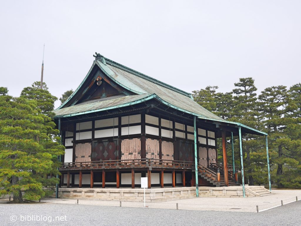 kyoto-palais-imperial