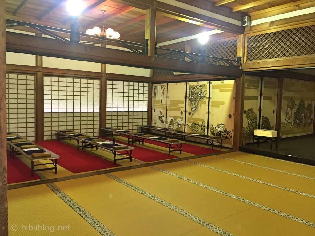 kyoto-tenryuji-reception