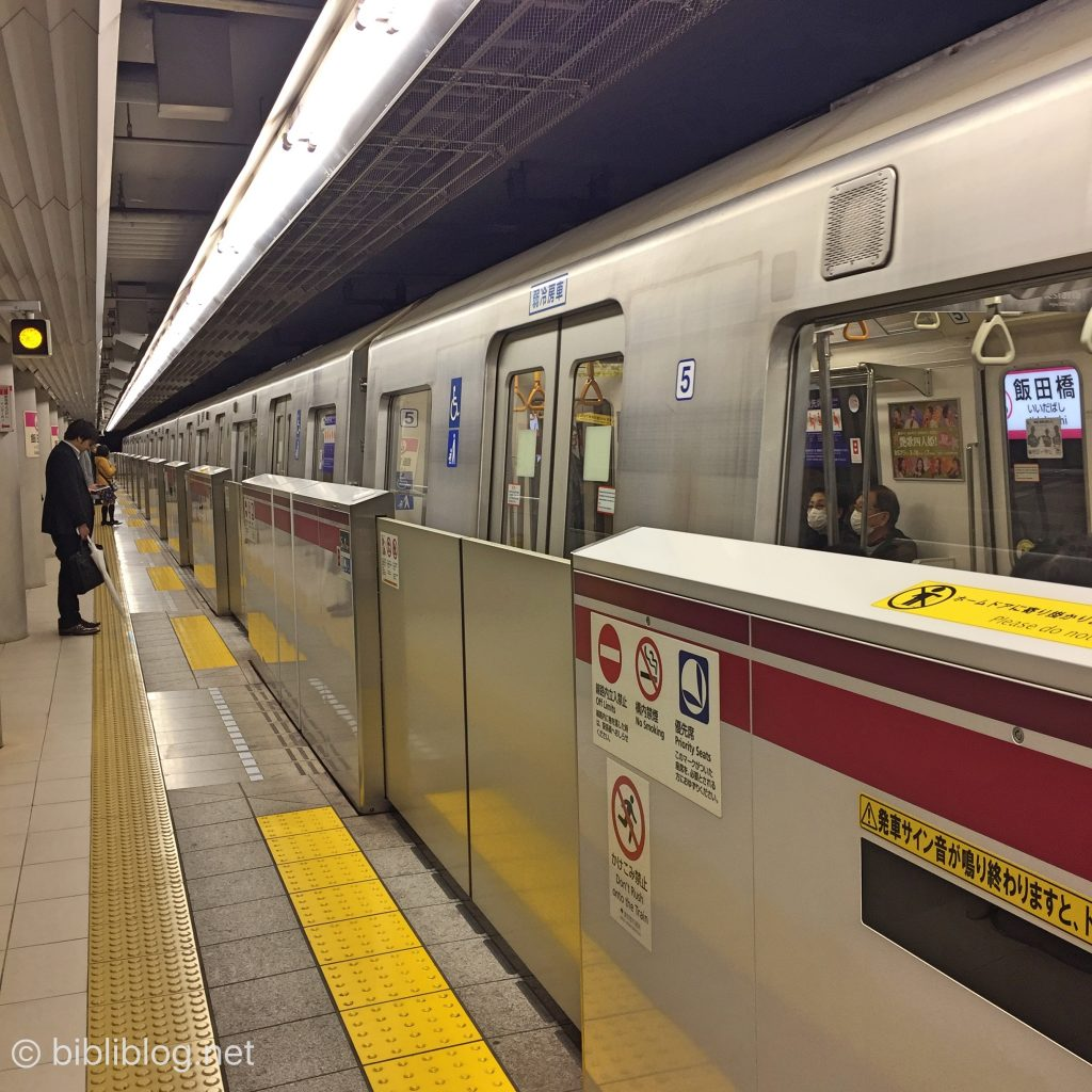 metro-tokyo-ligne-jaune