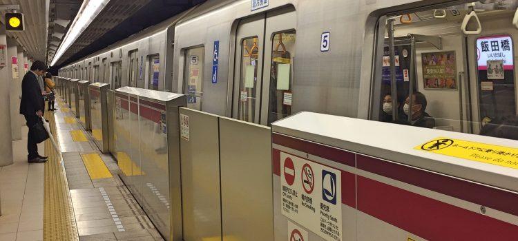 Le métro au Japon