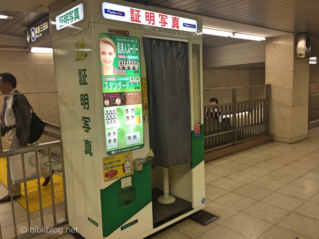 metro-tokyo-photomaton