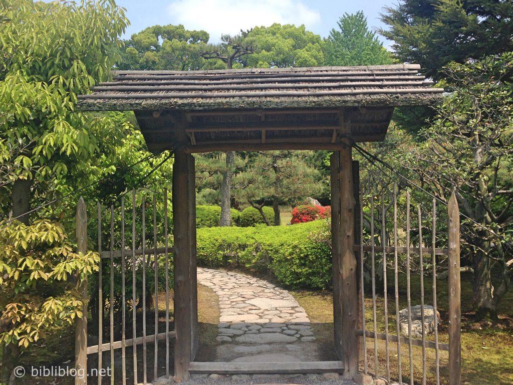 nijo-garden