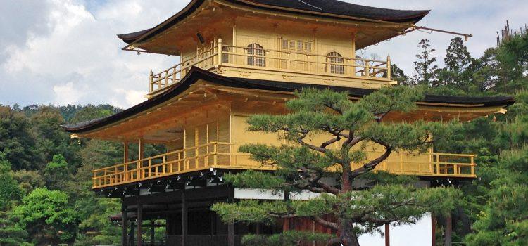 Kyoto la magnifique #1