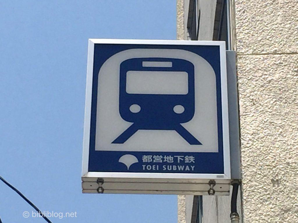 tokyo-metro-signaletique