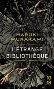 Murakami-etrange-bibliotheque
