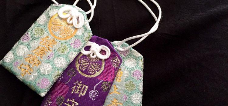 7 objets indispensables au Japon