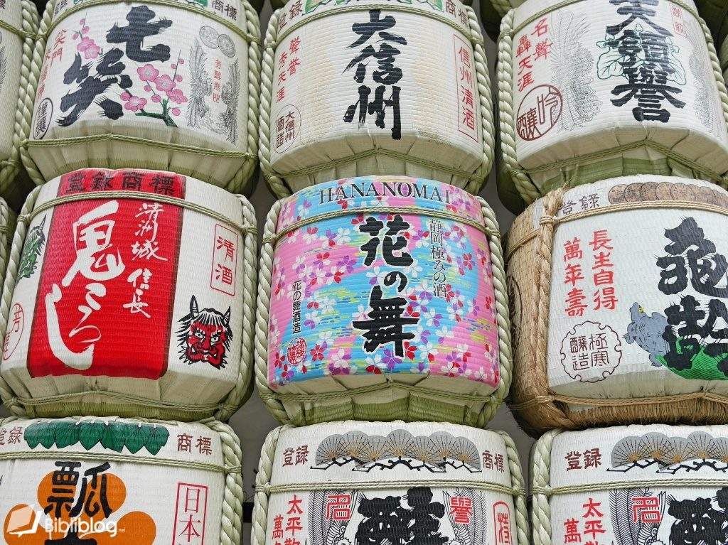 Barils de saké Japon