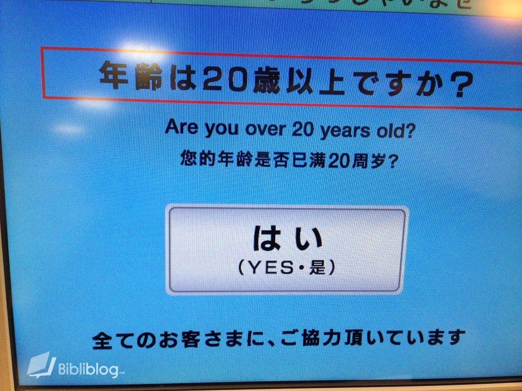 caisse-alcool-japon
