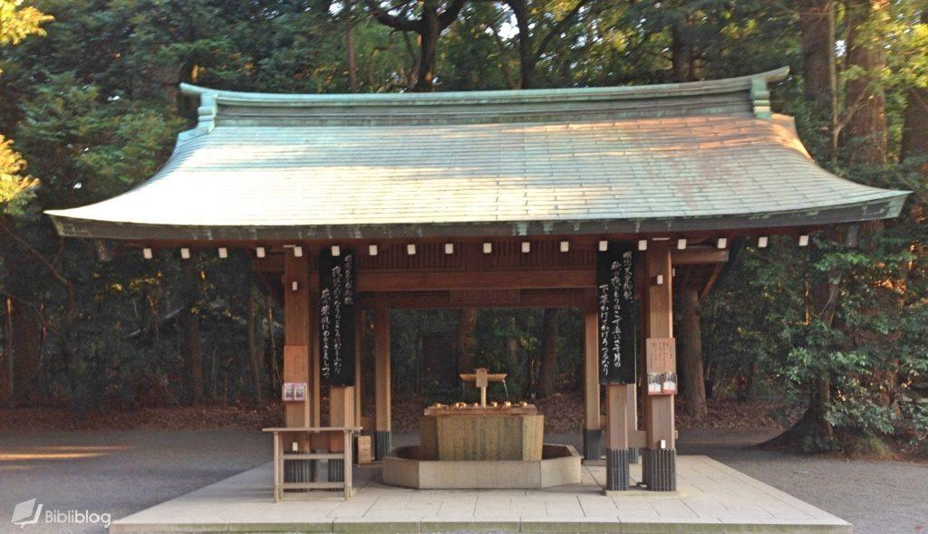 Chozuya fontaine aux ablutions Japon