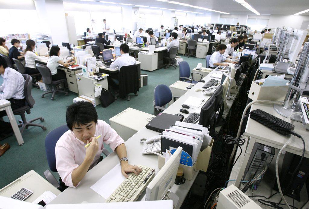 Travailleurs au Japon