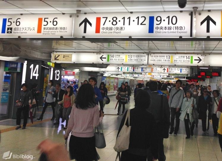 Gare d'Ikebukuro, Tokyo, Japon
