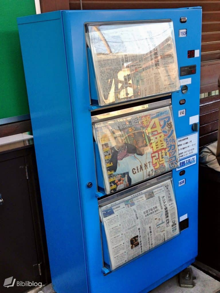 Distributeurs à Tokyo, Japon