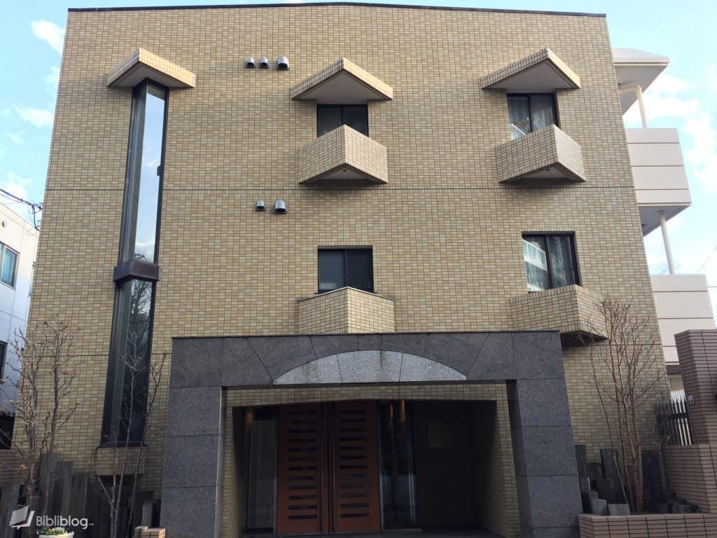 Appartement-tokyo