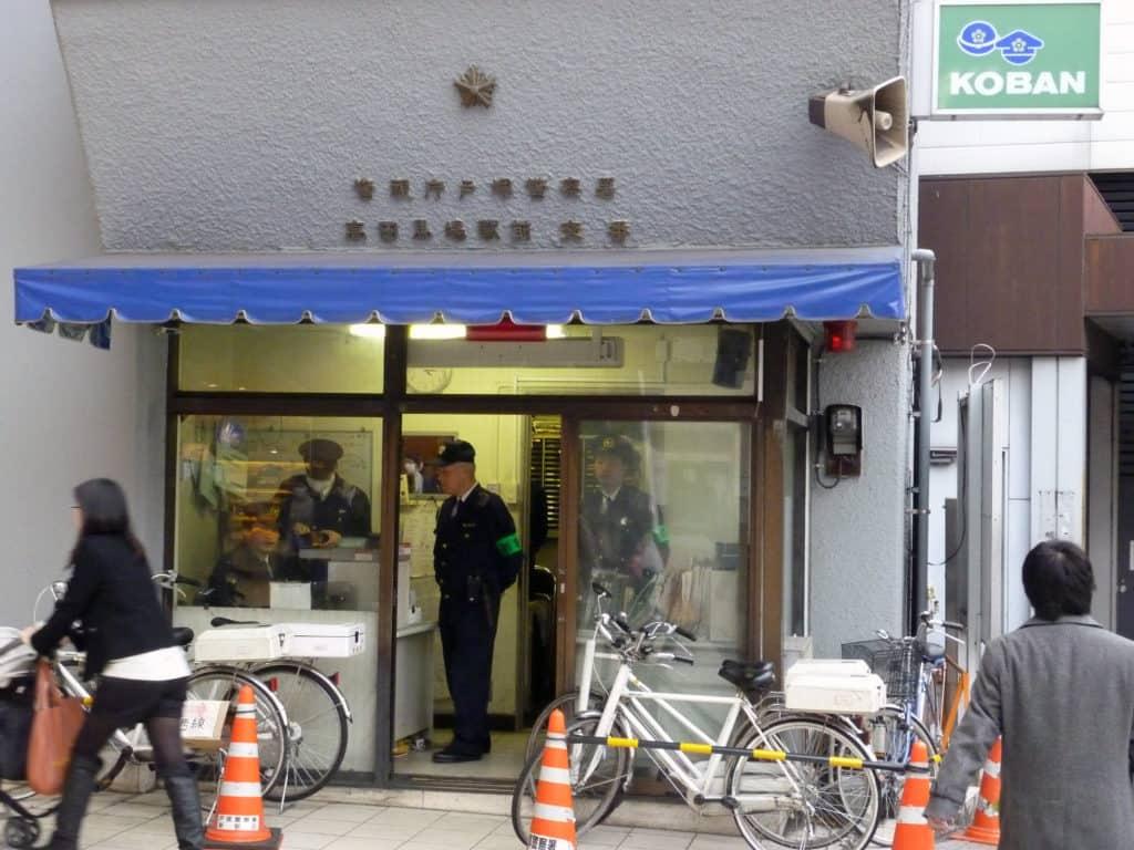 Koban au Japon