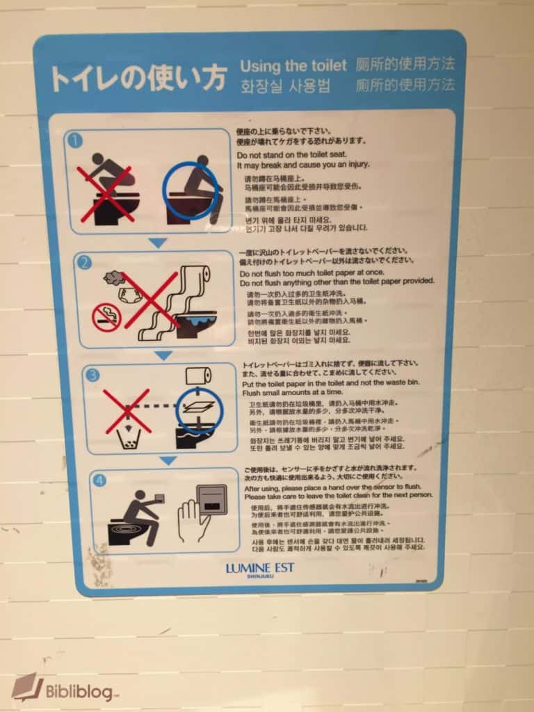 Tutoriel-wc-japon