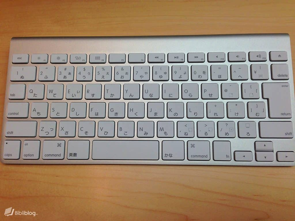 clavier-ordi-japonais