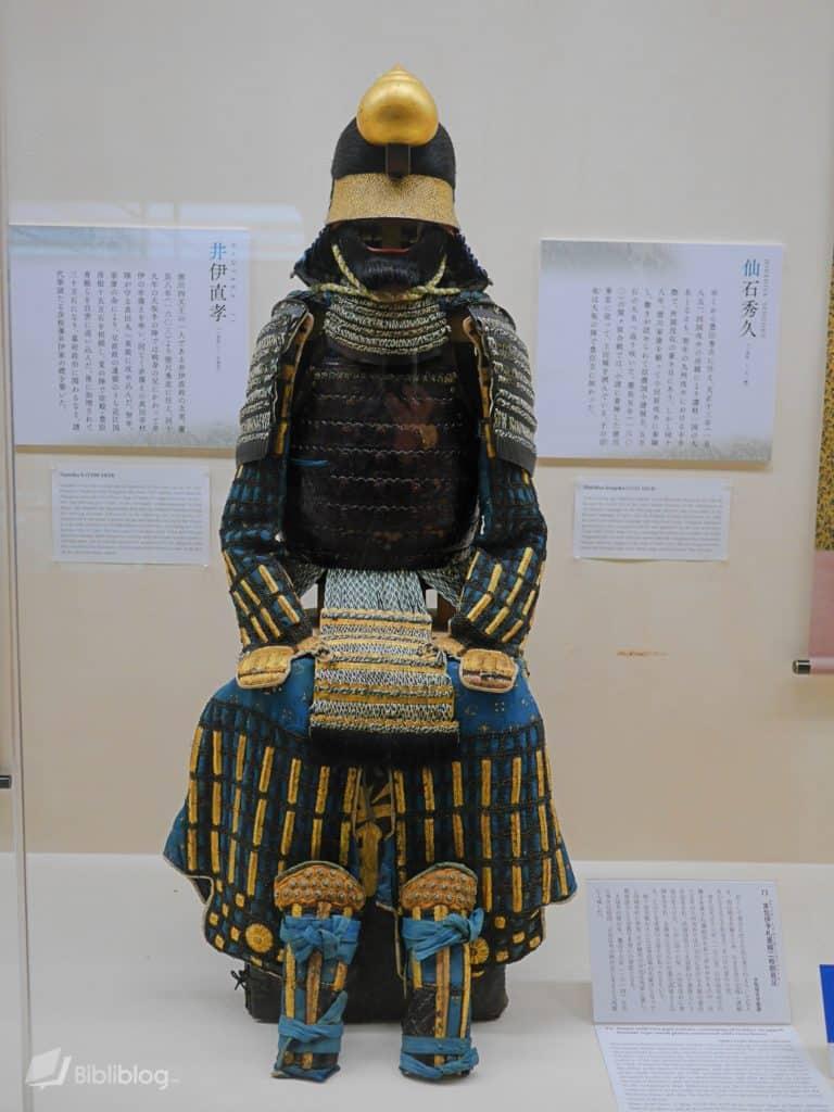 Armure samouraï